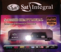Sat-Integral S-1228