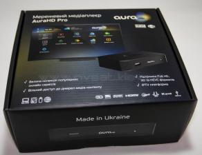 Aura HD Pro WiFi 2018